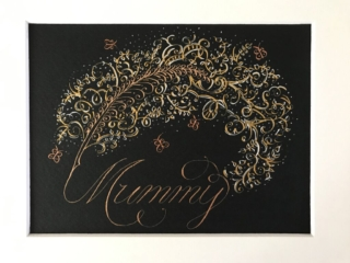 Name Example 1 Calligraphy By Wendy Hunt